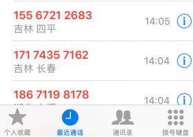 被电话短信轰炸了